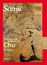The Underground Kingdom of Chu
