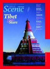 Tibet under the Stars